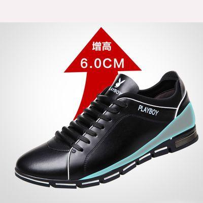 夏季花花公子小白鞋男凉鞋内增高6CM镂空鞋透气运动休闲跑步潮鞋