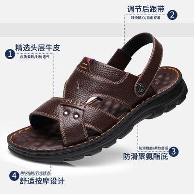 【花花公子贵宾】【真皮牛皮】男士凉鞋男夏季防滑沙滩鞋拖鞋男鞋