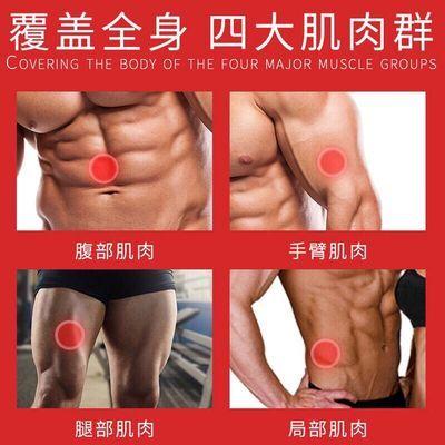 懒人充电腹肌贴健身仪腹肌锻炼腹肌训练器健身器材减肥瘦身男女款
