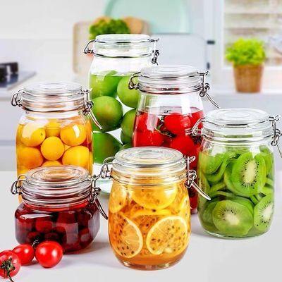 玻璃密封罐瓶子玻璃罐子酵素瓶罐柠檬蜂蜜瓶泡菜坛子五谷储物罐
