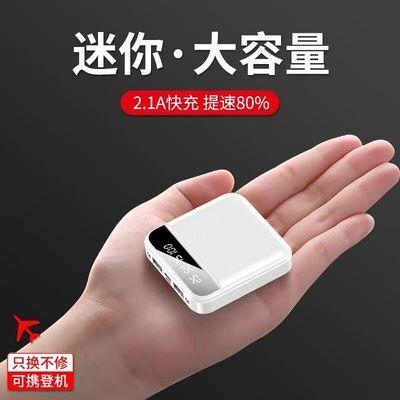 迷你大容量6000毫安快充充电宝苹果安卓所有手机通用移动电源