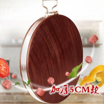 加厚5CM钢圈款-铁木实木砧板整木家用切菜板正宗越南圆形酒店厨房