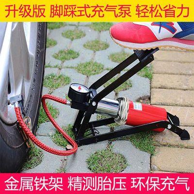 脚踏式打气电瓶车电动车自行车摩托车三轮车打气筒脚踏车汽车充气