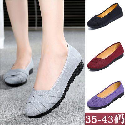 女式老北京布鞋女大码女鞋加大41-43码平底软底女士休闲特大号鞋
