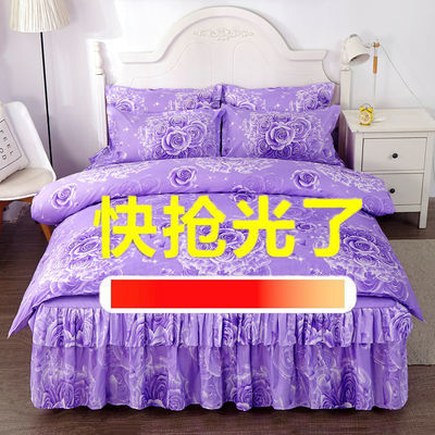 韩版床裙床罩三件套/四件套【送洗衣液】公主风家纺床上用品【3月15日发完】