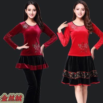 广场舞服装新款套装舞蹈服长袖秋冬金丝绒季跳舞裙子健身服饰