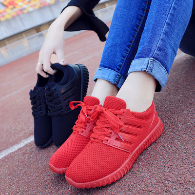 【热销爆款亏本促销】情侣男女同款新款跑步休闲鞋小红鞋运动鞋
