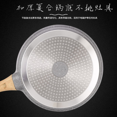 古居德国麦饭石炒锅28CM不粘锅无油烟平底炒菜锅家用24煎锅电磁炉