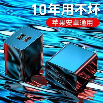 通用快充vivo安卓手机充电器插头双口USB2A华为苹果小米充电器