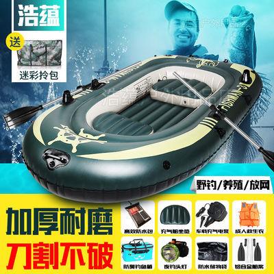充气船橡皮艇加厚皮划艇钓鱼船耐磨气垫船橡皮船2人3人4人冲锋舟