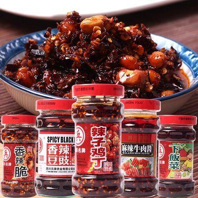 四川特产兵牌辣椒酱252g*2瓶装(五种口味可选)开胃下饭菜拌饭酱