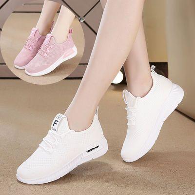 女鞋夏季韩版百搭小白鞋女运动鞋透气学生2020新款潮秋季网鞋子QW