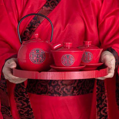 中式红双喜盖碗结婚茶具套装三才茶备长辈父母敬茶杯婚庆嫁妆礼物