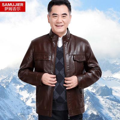 男士皮衣外套秋冬款中老年男皮衣加绒加厚中年PU皮夹克外套父亲装