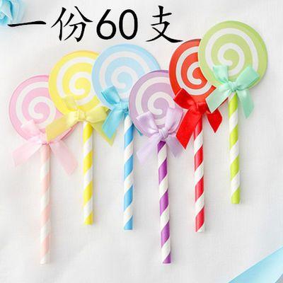 10包棒棒糖生日蛋糕装饰插旗插片纸插牌烘焙装饰派对摆件烘焙用品