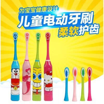 儿童电动牙刷自动3-6-12岁软毛小孩家用旋转式便携超声波防水牙刷