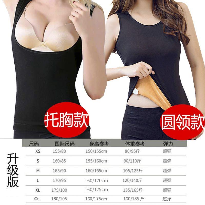 便宜的保暖背心女士加绒厚冬季托胸圆领打底塑贴紧身弹性感大码内衣马甲