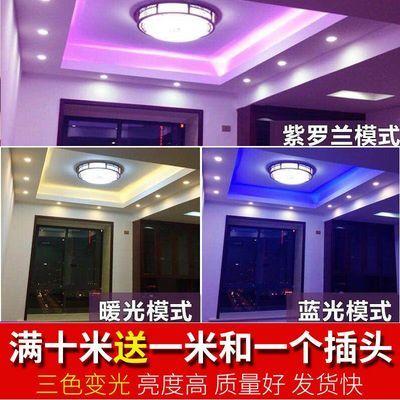 led灯带七彩变色客厅吊顶户外防水智能家用室内RGB彩色双排灯带