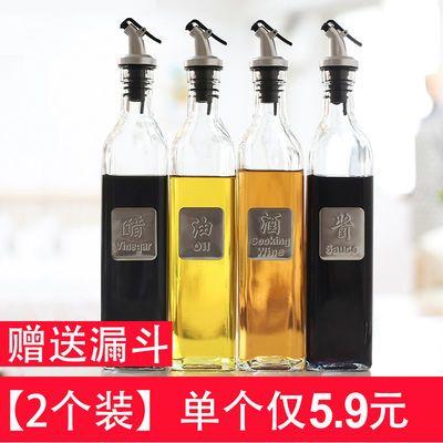 油壶玻璃油壶防漏家用酱油瓶醋瓶油瓶料酒瓶套装油罐厨房调料瓶子
