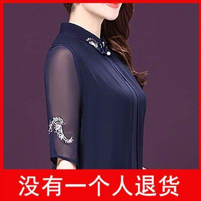 2019夏装新款中老年妈妈中长款两件套旗袍裙大码仿真丝连衣裙女