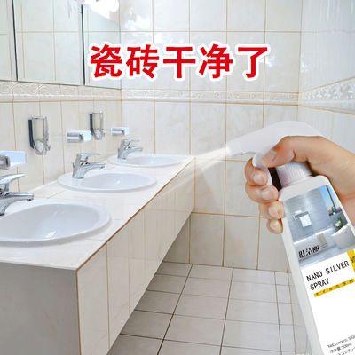瓷砖清洁剂强力去污家用草酸厕所卫生间地板水泥地砖划痕修复清洗