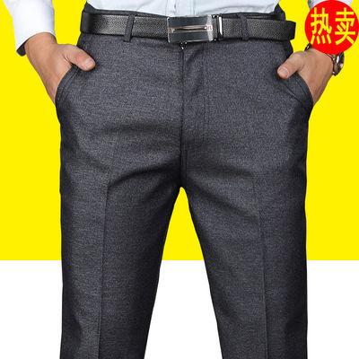 中年裤子春秋男装男冬季薄款长裤爸爸休闲裤中老年人男裤爷爷裤子