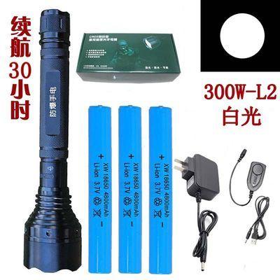 远射王白黄光强光手电筒巡逻应急照明户外露营防水充电手电筒家用