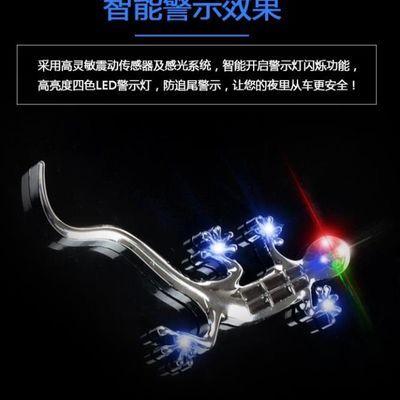 LED警示