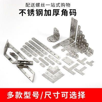 不锈钢角码固定角铁90度直角L型T型层板托三角支架衣柜橱柜连接件