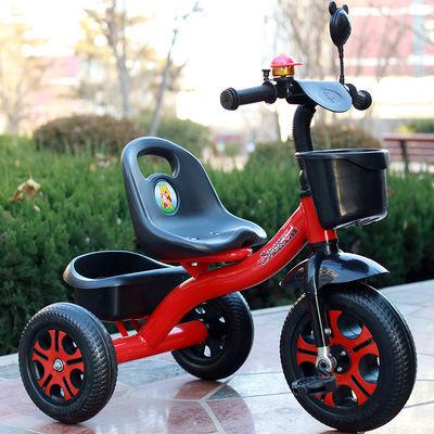 【新品质保】儿童三轮车男女孩童车2-5岁宝宝脚踏车1-3岁自行车