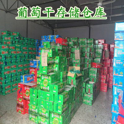 亏本冲量新疆葡萄干批发吐鲁番散装葡萄干小包装1.2.5斤多规格
