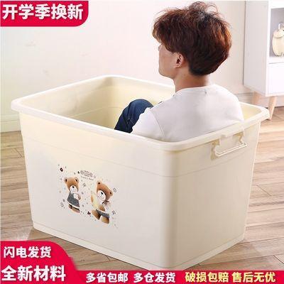 收纳箱塑料家用衣服棉被整理箱塑料玩具收纳储物箱子特大号三件套
