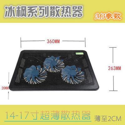 联想笔记本散热底座散热器支架静音散热垫手提电脑散热风扇散热片