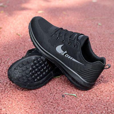 【收藏赠短袜】特价新款透气防滑男女款运动鞋跑步鞋学生鞋老爹鞋