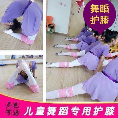全棉儿童舞蹈护膝运动排球跳舞足球溜冰护肘