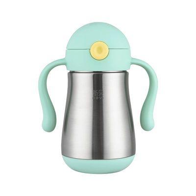 27896/新贝 儿童不锈钢弹盖保温水杯奶瓶 带吸管手柄 250ml