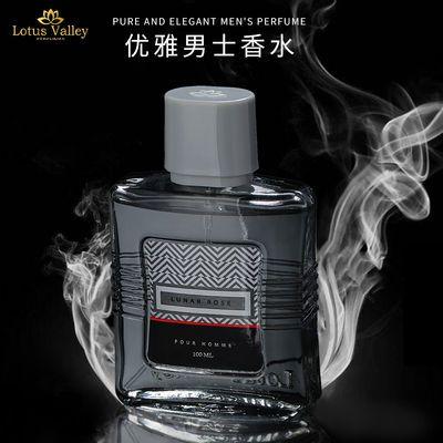 法国男士淡香水100ml,一瓶用半年;香精源于法国,售卖至德国丹麦/俄罗斯乌克兰等,这是一款不会撞香的香水,一款源于法国香精的香水,香精纯植物萃取,一瓶可以喝的香水。