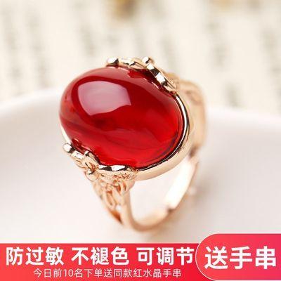 民族风复古琥珀蜜蜡戒指女开口金色镶嵌红宝石宫廷不掉色指环礼物