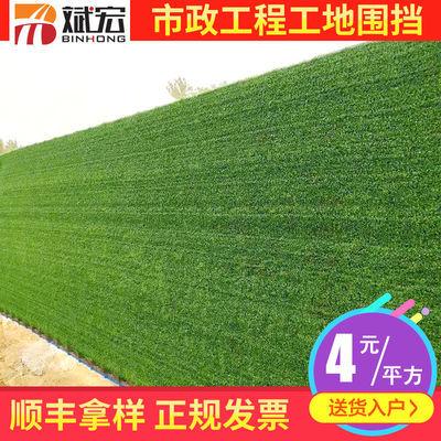 建筑工程围挡草坪施工工地外墙人造环保假草皮圈地绿化仿真假草