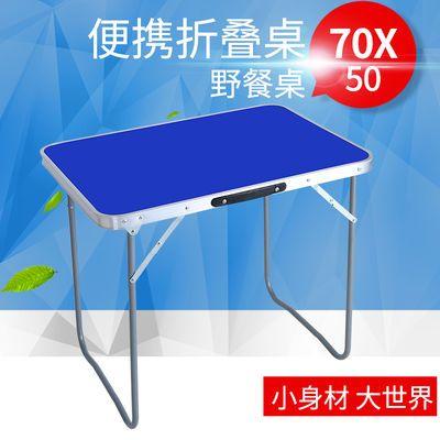 便携式户外折叠桌摆地摊夜市小号桌子家用餐桌野餐桌宣传促销桌椅