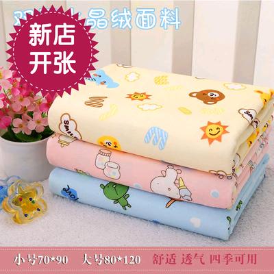 婴儿水晶绒隔尿垫防水可洗新生儿宝宝尿垫超大双面可用透气月经垫