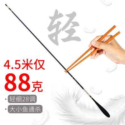 羽韧鲫鱼竿28调超轻超细超硬台钓竿高碳素钓鱼竿手竿极细长节鱼杆