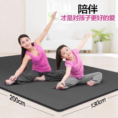 加大号双人瑜伽垫加厚健身垫儿童舞蹈垫瑜珈毯防滑仰卧起坐垫子