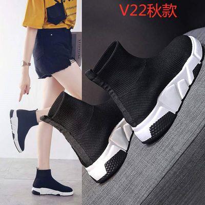袜子鞋女学生韩版高帮鞋夏季新款休闲运动鞋平底百搭单鞋女