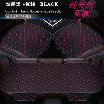 亚麻汽车坐垫四季通用无靠背舒适三件套透气防滑三件套夏季凉垫