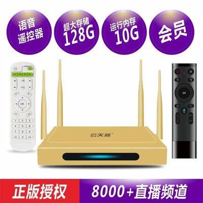 安卓8核8.1系统 128G高清4k全网通5DB超强WIFI 网络电视机顶盒子