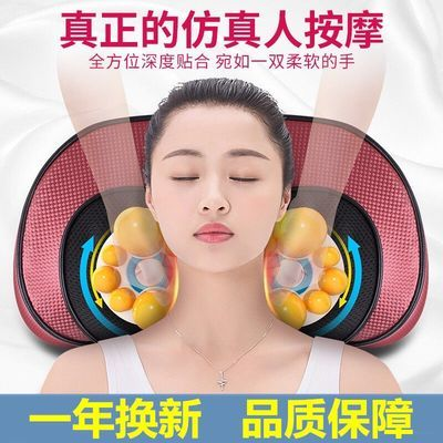 家用电动颈椎按摩枕全身揉捏车载多功能颈部腰部背部肩部按摩器