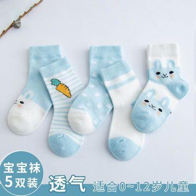 男童女童袜儿童袜子纯棉夏季薄款春夏网眼中筒婴儿宝宝夏天棉袜子