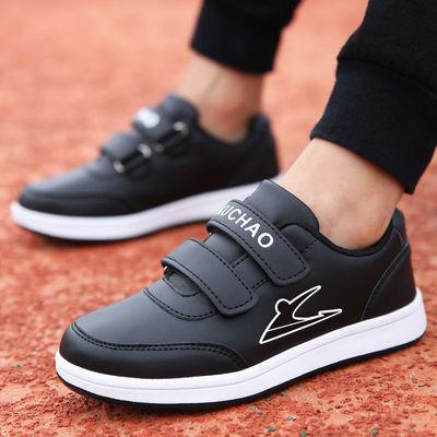 酷超男童鞋春秋季儿童板鞋小男孩休闲女学生韩版潮中大童运动鞋子