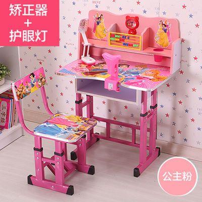 儿童学习桌儿童书桌小学生写字桌椅套装书柜组合女孩男孩课桌桌子